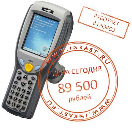 Cipher 9570CE-L (128M) Терминал сбора данных